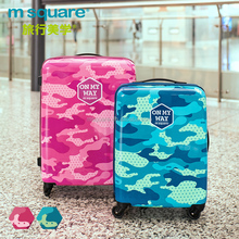 Smart carry on camouflage design m square PC travel trolley suitcase