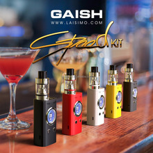 2017 best selling square disposable electric cigarette LAISIMO OEM Gaish speed vape kit Buy Electronic Cigarette