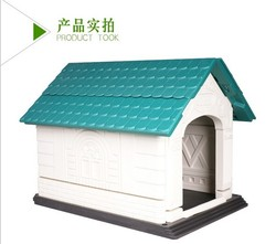 Hot New Products For 2016 Dog House/Best Dog Kennel Small MOQ