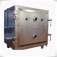 industrial vacuum shelf tray dryer price for fruit and vegetable