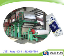 LOW INVEST HOT SELLING guangmao 1880mm handmade toilet paper making machine for sale