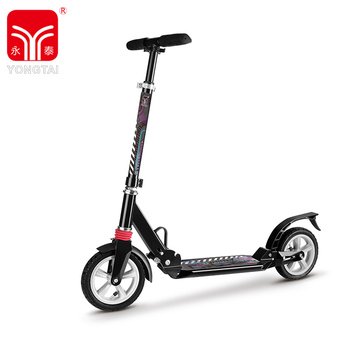 YONGTAI 80% Aluminum Body TPR Handle 2 PU Wheel 200mm Adult Kick Scooter Big Wheels