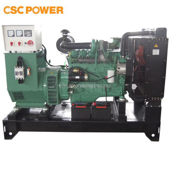 with with perkins engine silent 80kw open type diesel generator powered by with perkins engine