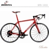 Chinese Carbon Road Racing Bike with Cheap Prices Carbon Fiber Bike BFR-1622