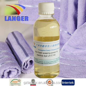 Textile Auxiliary Agent Non-foam soaping powder for reactive dye LA-C100