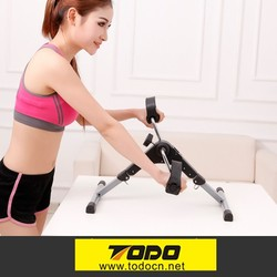 Alibaba Express TODO Home use Mini Bike/Bicycle Digital Mobility Aid Pedal Exerciser for Arms & Legs