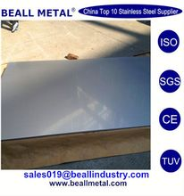 400 series stainless steel sheet price (409L 434 444 430 420)