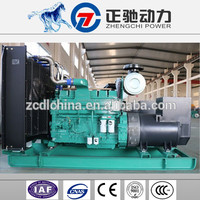 50hz 1000 kva generator price with Cummins engine KTA38-G5