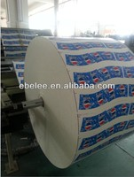 paper cup raw material with paper roll or paper sheet