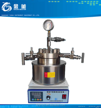 Lab stainless steel high pressure chemical reactor