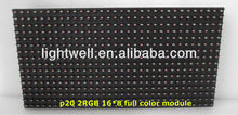billboard panel screen 8x16 P20 RGB Outdoor p20 full color led module