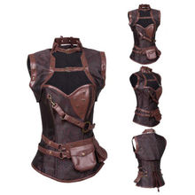 custom make steampunk Retro Goth Steel Boned Brocade Denim Fabric Vintage Bustiers Corsets