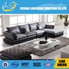 Classic Design Modern Living Room leather/fabric Modern Furniture sofa set design S2019B00