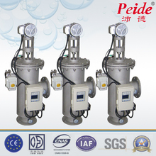 High-quality underground water filter system