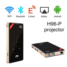 2017 New Hot Protector S905 Quad core DLP H96-P pocket projector