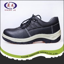 superior quality safety pu injection shoes antistatic