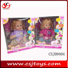 hot sell16 inch baby singing speaking dolls with flashing light n clothes kids gift
