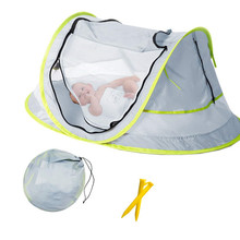 2019 New Summer UPF 50+ Infant Sun Shelters <strong>Tent</strong> Baby Travel Portable Pop Up Baby Beach <strong>Tent</strong>