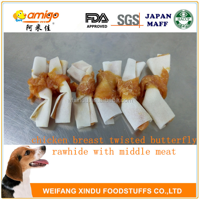 dog yummy treats chicken breast twisted butterfly rawhide with middle meat