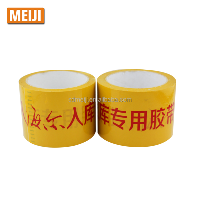 Christmas Resealable Self Adhesive bopp tape