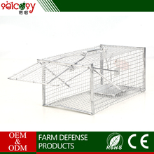 Easily and effectively weatherproof iron cage for mouse