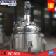TL20 Pharmaceutical Chemical Food Beverage Industrial jacketed reactor stainless steel mixing tank