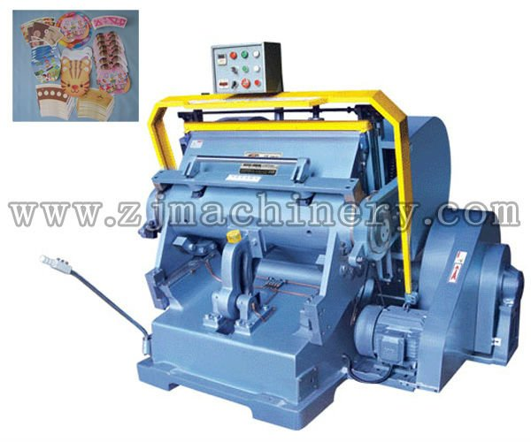 High Speed automatic paper cup die cutting punching machine paper cup and plate making machine