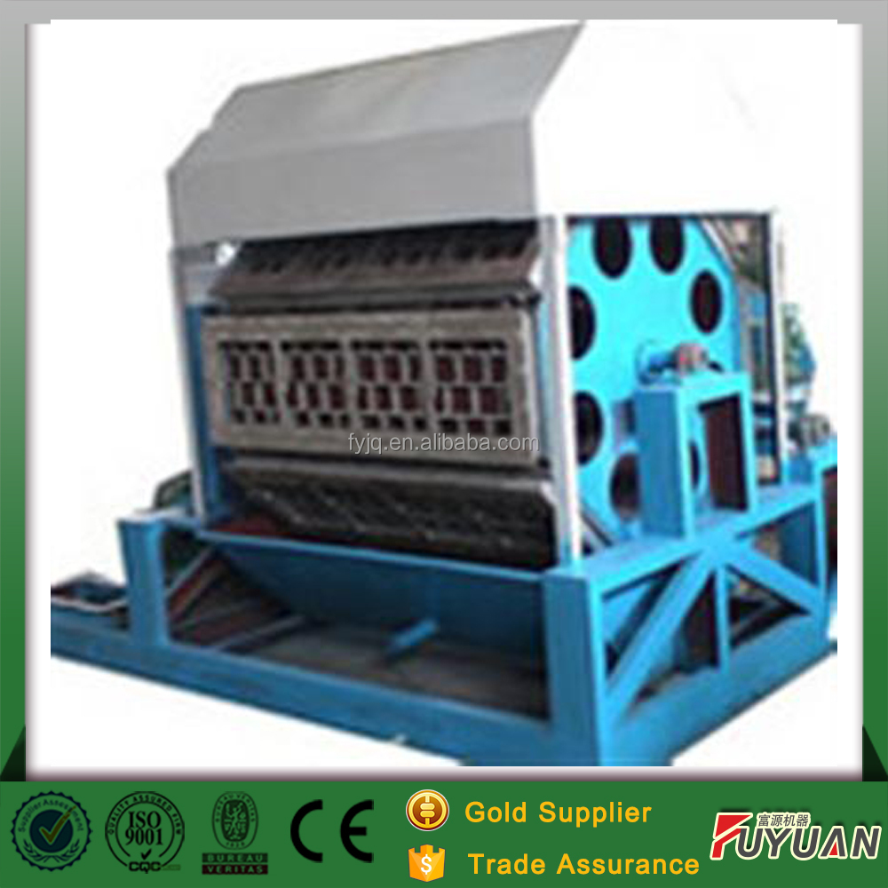 fully automatic egg tray making machine , paper egg tray plant price