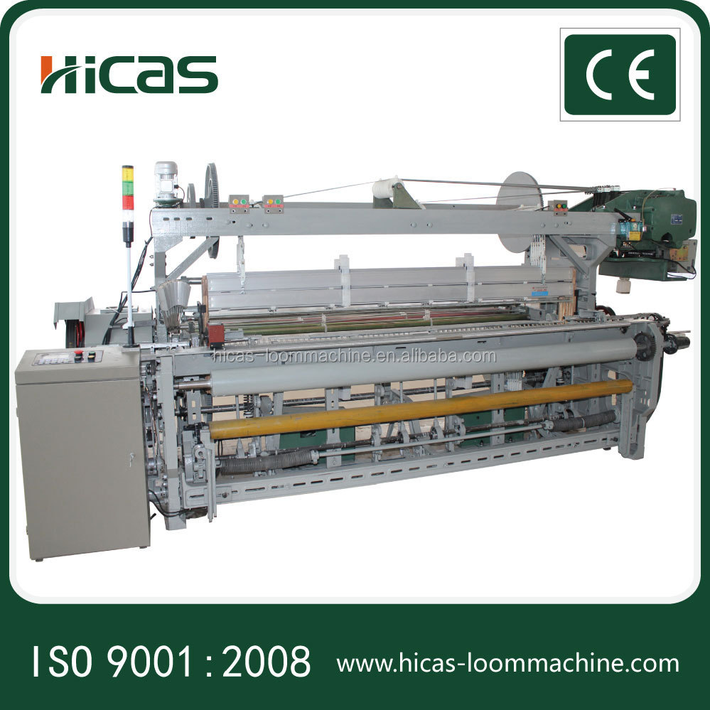 Weaving machine price china rapier loom prices
