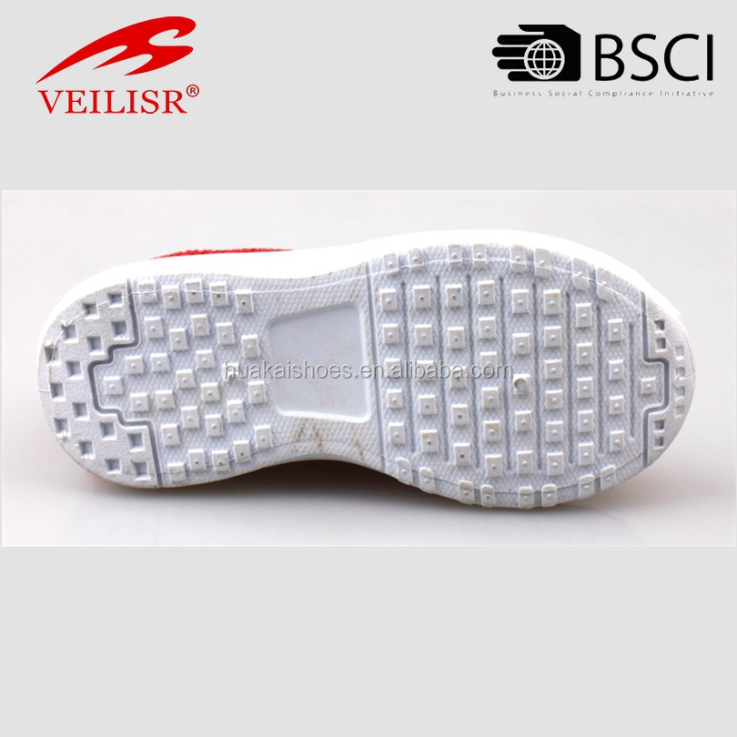 Fashion PVC Injection Sole kids Flat knitting fabric Shoes