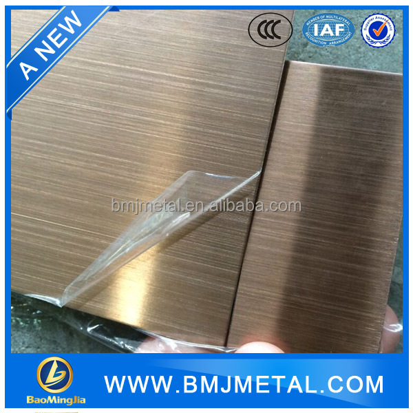 Embossed Etched Colored Stainless Steel Sheet for Decoration