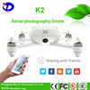 Foldable Aerial Photography Quadcopter With 4k