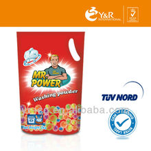 2014 shining brand detergent laundry powder with bleach agent