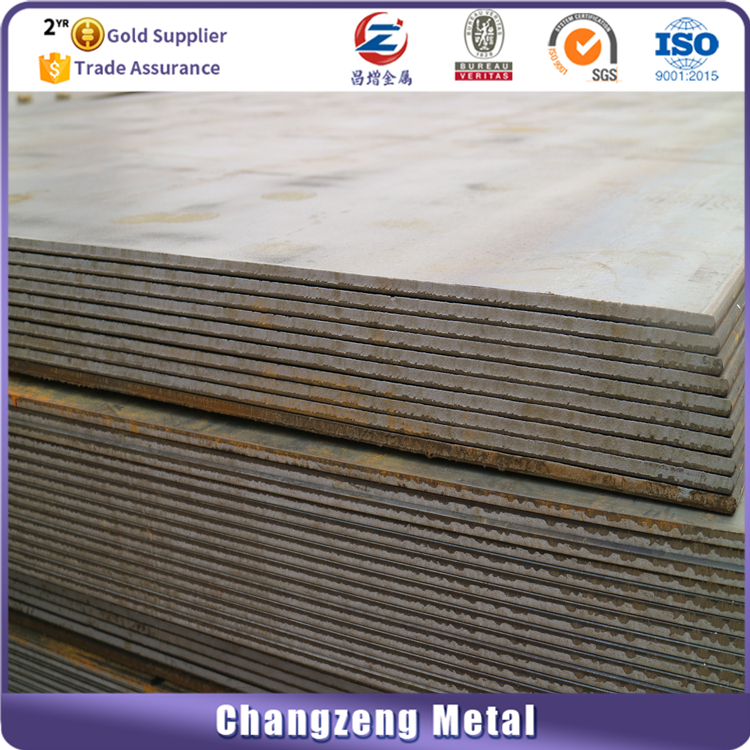 Carbon structural and low alloyed plate steel floor plate