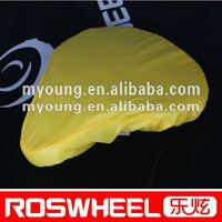 160D polyester cycling saddle seat cap