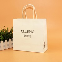 Cheap Price advertising tote white paper bags wholesale
