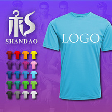 China Factory OEM Summer Cheap Price Custom T Shirt Printing