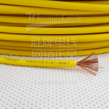 copper PVC insulated flexible wire/Flexible RV Cable /power cable