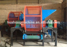 China 2017 Waste tyre shredder/crusher machine equipment CE proved