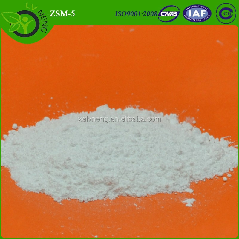 Zeolite ZSM-5 Beta Zeolite used for diesel hydrodewaxing catalyst