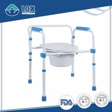 Convenient for patients in hospital height 7 files can be adjusted portable folding deluxe steel commode chair with toilet seat