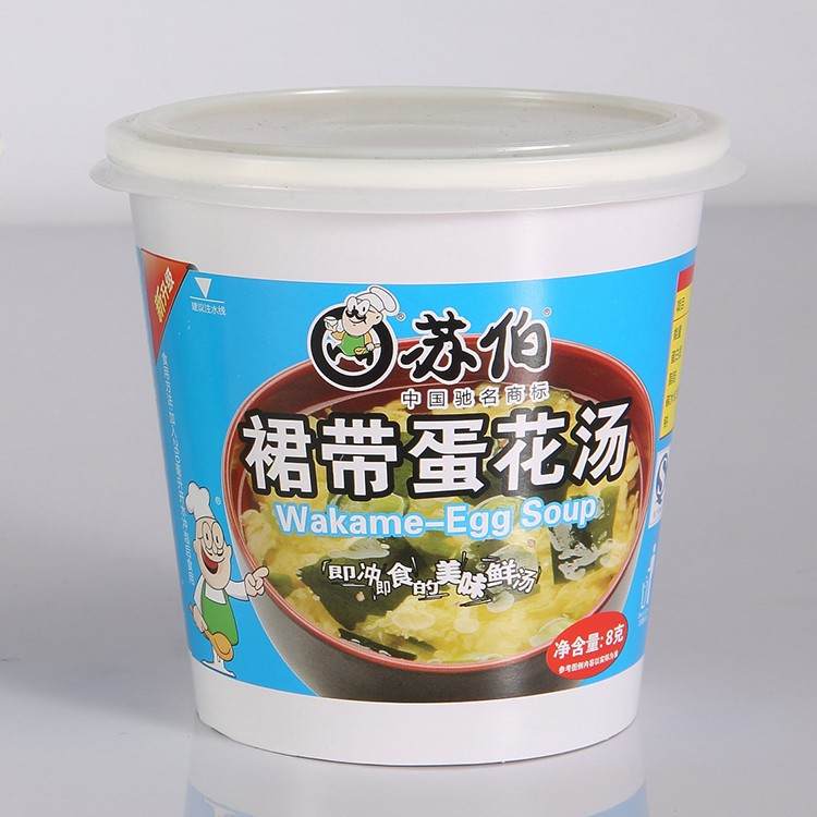 China Product Printing Paper Bowl Dia Of 90MM,70MM