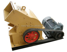 Mini rock stone hammer crusher plant for sale
