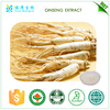 2015 new Gingseng root extract/ginseng tea extract/GMP & Korsher standard