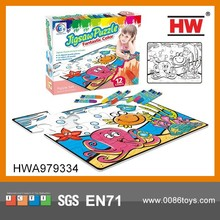Interesting educational jigsaw puzzle games paper puzzle