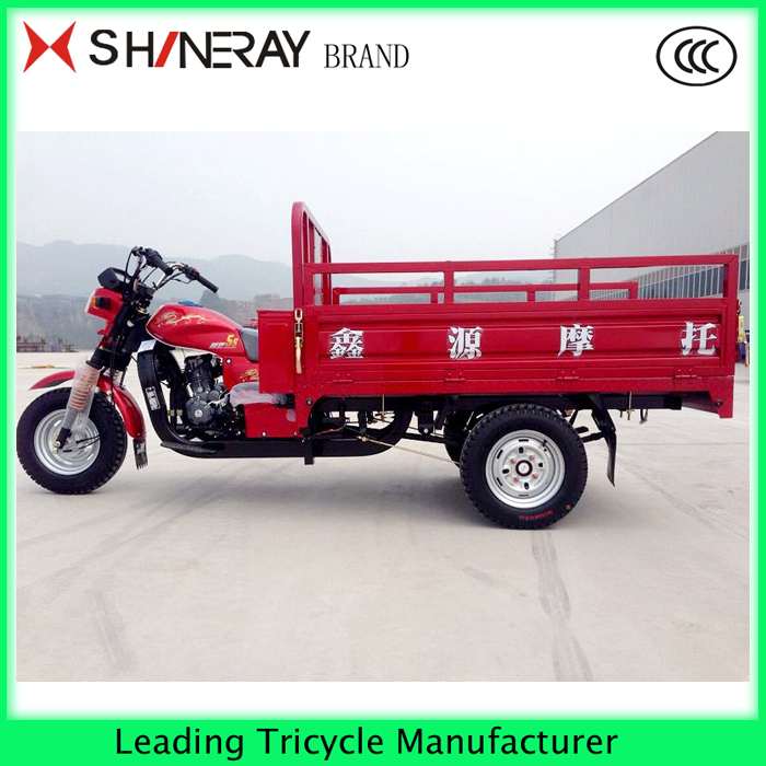 Shineray 200CC Cargo 3 Wheel Motorcycle