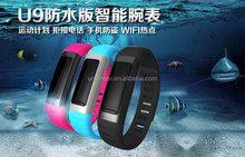 New Products 2015 U9 Smart Watch For Android Ios Phone,Bluetooth Watch For Iphone 6