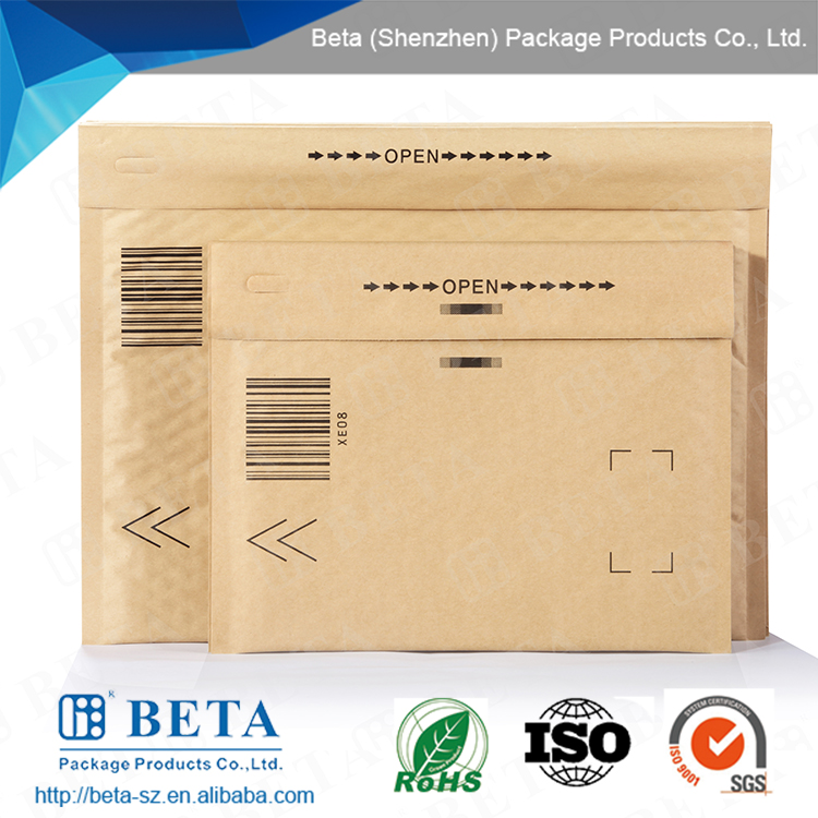CD 180x165 Brown kraft bubble envelope mailers