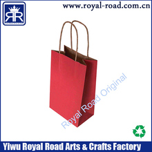 ALIBABA Certified suppliers best selling dark red kraft bag for shopping industrial