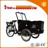 charging 5 hours cargo tricycle with cabin and box for elderly